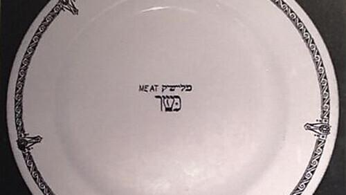 Uno de los platos que se le ofrecían a los judíos a bordo.