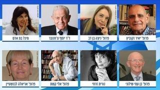 Premios Israel