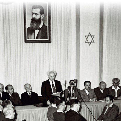 Declaración de Independencia del Estado de Israel.