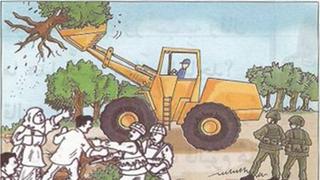 """Israel arranca árboles en tierra palestina. Del libro de texto """"Nuestro bello idioma"""" (2013) destinado a estudiantes de segundo grado."""