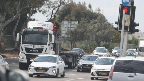 Tráfico Israel