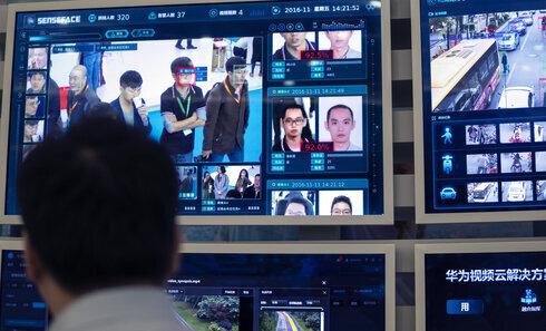 Prueba de cómo se trabaja con la tecnología de reconocimiento facial.