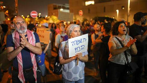 Manifestación de los residentes de Jaffa contra los grupos de derecha que ganan presencia en la zona.