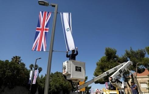 Reino Unido e Israel son dos de los países que más vacunaron en el mundo.