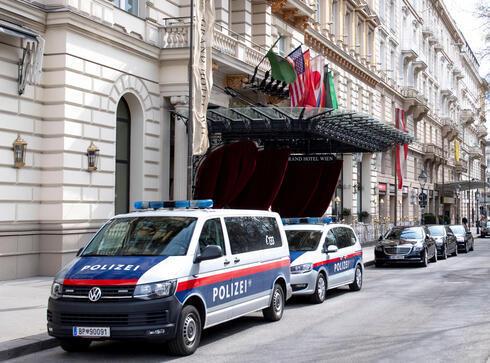 El hotel de Viena, Austria, donde se llevan a cabo las conversaciones para reanudar el acuerdo nuclear.