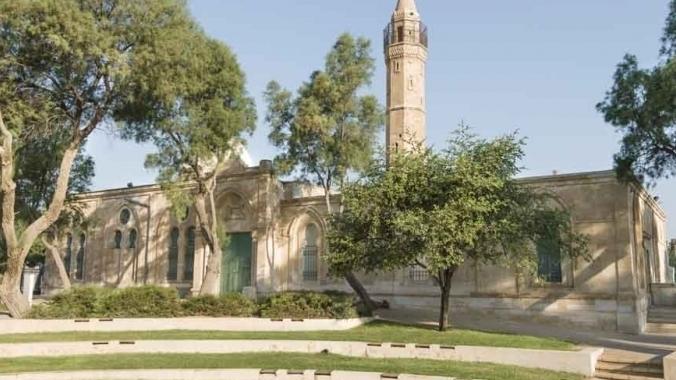 El Museo de las Culturas Islámicas y del Cercano Oriente.