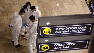 Personal de salud en el Aeropuerto Ben-Gurion.