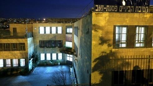 Teddy Kollek High School, de Jerusalem.