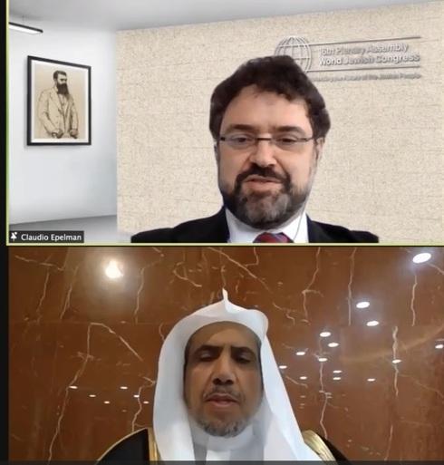 Claudio Epelman, comisionado para el Diálogo Interreligioso del Congreso judío mundial, moderó el encuentro. Abajo, el Secretario general de la Liga Musulmana Mundial, Dr. Mohammad bin Abdulkarim Al-Issa.