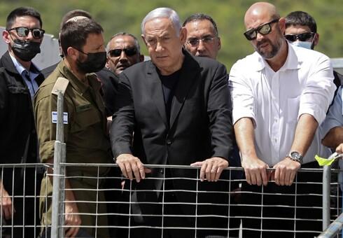 Netanyahu Meron