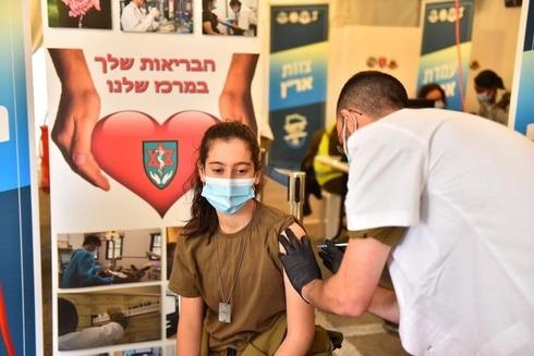 Campaña de vacunación en el Ejército de Israel.