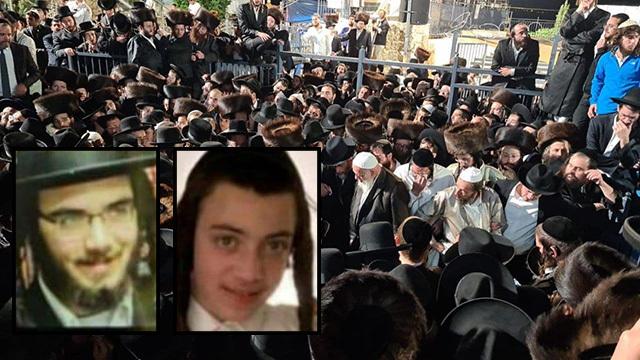 Funeral de Moshe y Yosef Elhadad, de 12 y 18 años en Merón.
