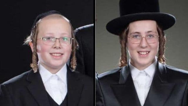 Yoshua y Nathan Englard, de 12 y 14 años, fallecidos durante la tragedia de Merón.