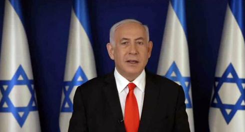Netanyahu en su apelación a Bennett a través de Facebook.