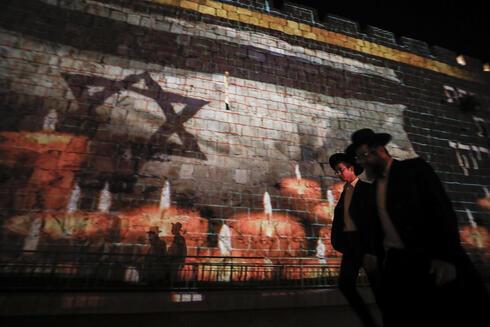 Los muros de la Ciudad Vieja de Jerusalem se iluminan en memoria de las víctimas del desastre de Merón.