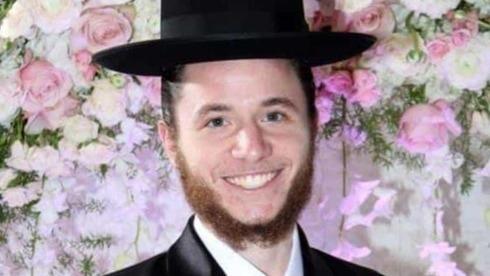 Pinchas Menachem Knoblowitz.