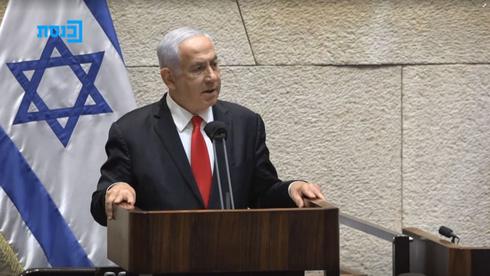 El primer ministro Benjamín Netanyahu en una sesión de la Knesset la semana pasada discutiendo la tragedia de Merón.