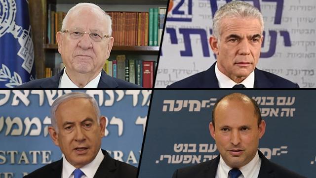 Rivlin Lapid Netanyahu Bennett