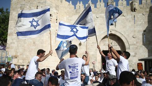 Desfile del Día de Jerusalem en 2019.