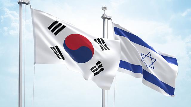 Banderas de Israel y de Corea del Sur.