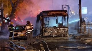 Misil Autobús Holon