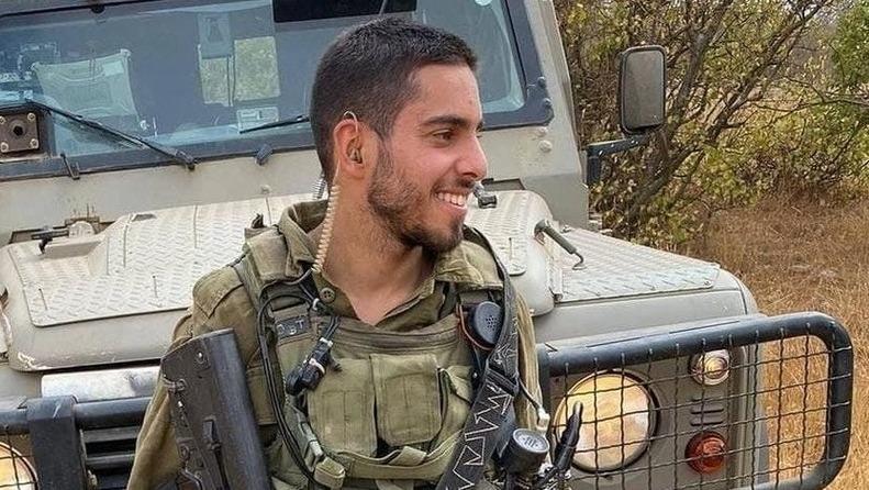 Soldado FDI Gaza Omer Tabib