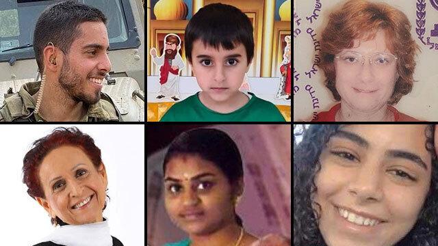 Las víctimas del lanzamiento de cohetes por parte de Hamás contra Israel.