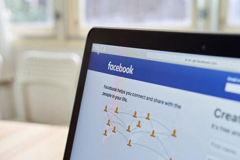 Facebook tendrá más control mediante un algoritmo de inteligencia artificial.