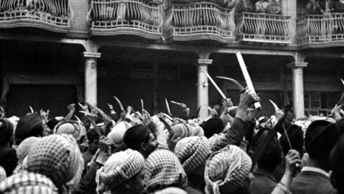 Pogrom del 1° de junio de 1941 en Irak.