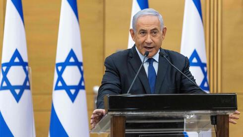 El primer ministro Benjamín Netanyahu.
