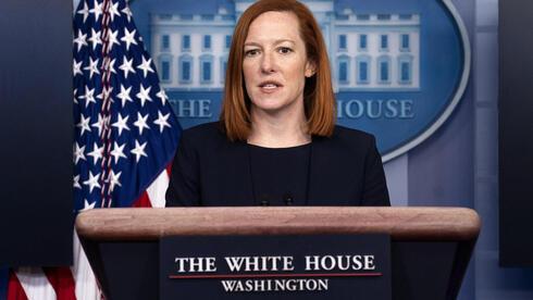 Jen Psaki, vocera de la Casa Blanca.