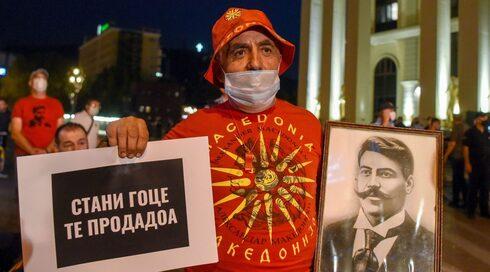 Un manifestante en una protesta contra la decisión del gobierno de Macedonia del Norte de cambiar el nombre del país.