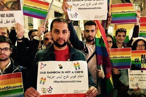 Activistas LGBT+ protestan en Egipto.