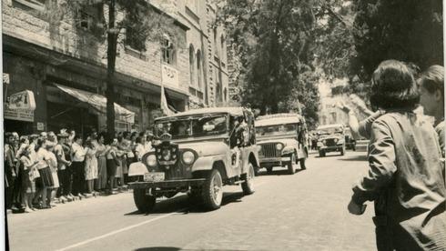 Jerusalem 1967