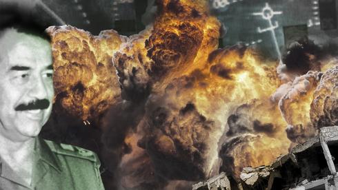 Saddam Hussein y el bombardeo israelí al reactor nuclear iraquí en 1981.
