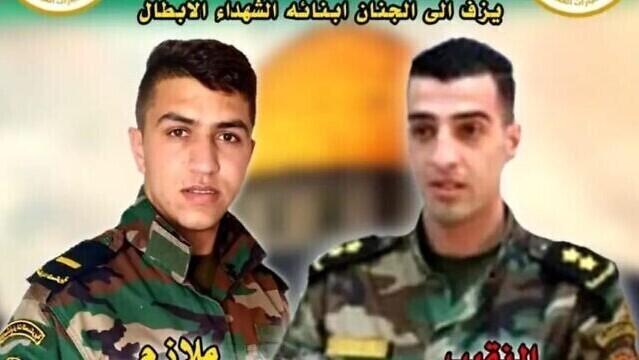 Los oficiales de seguridad palestinos que murieron en el inusual enfrentamiento con combatientes israelíes.