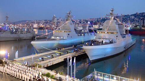 Los barcos de la Armada israeló Oz y Magen atracados en el puerto de Haifa.