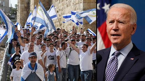 Biden Marcha Jerusalem