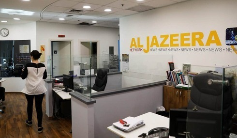 Oficina de Al Jazeera en Jerusalem.
