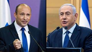 Bennett Netanyahu