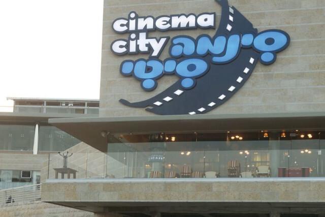 Cinema City tiene 127 salas de cine en todo Israel.