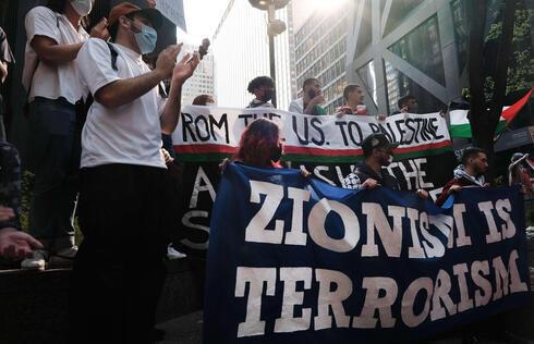 Una manifestación en contra de Israel en Nueva York durante los combates de mayo de 2021 en Gaza.