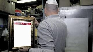 Certificado kosher.