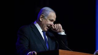 Benjamín Netanyahu, líder de la oposición.