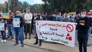 Miembros del sector árabe de Israel que protestan contra los crímenes violentos en sus comunidades.