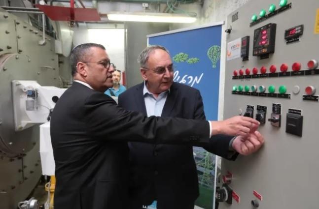 Los directivos de Hadassah durante la presentación del proyecto.