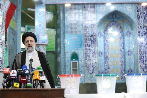 Ebrahim Raisi, presidente electo de Irán.