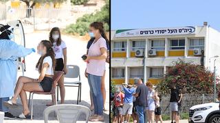 El colegio de Binyamina donde se detectó la mayor cantidad de infecciones y el puesto de pruebas de coronavirus instalado en la ciudad.