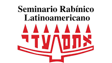 Seminario Rabínico Latinoamericano.