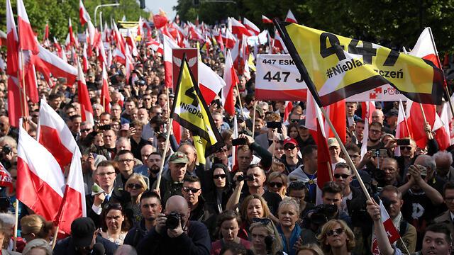 Manifestación en Polonia contra el pago de indemnizaciones a sobrevivientes de la Shoá.